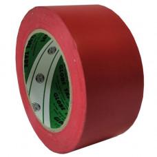 Лента напольная разметочная для разметки пола Globe 2535, красная 50мм*33м