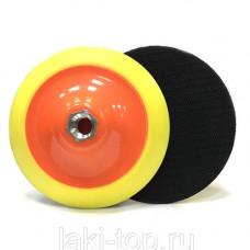 RoxelPro Оправка для полировальных кругов 125мм средней жёсткости