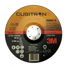 81148 Круг зачистной Cubitron II Cut and Grind 180мм х 4.2мм х 22мм