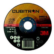 94002 Круг зачистной Cubitron II T27 125мм х 7.0мм х 22мм