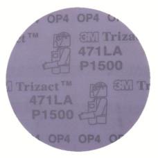 3M Trizact 05600 Круг Абразивный, полировальный, Р1500, 150 мм.