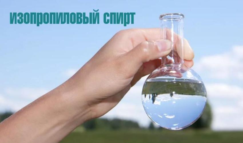 Спирт изопропиловый плотность